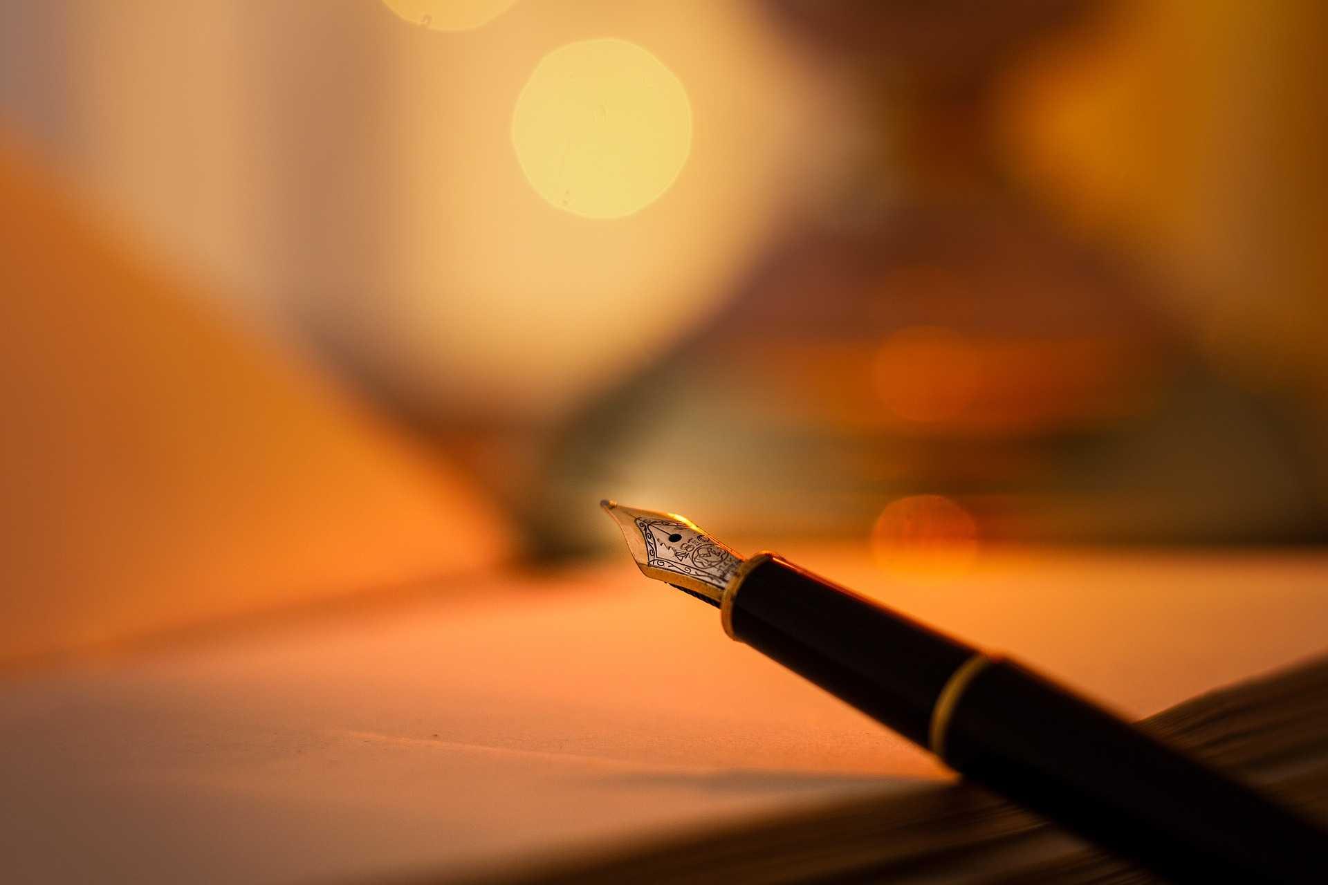 költészet, irodalom, toll, könyv, vers
